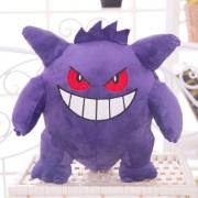 Gengar Pokemon Plushie